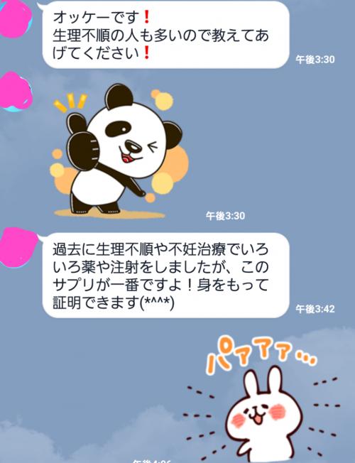 20160328_163003